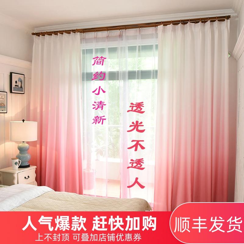 窗帘2020年新款遮光窗帘挂钩 挂钩式现代简约卧室窗帘小清新婚房