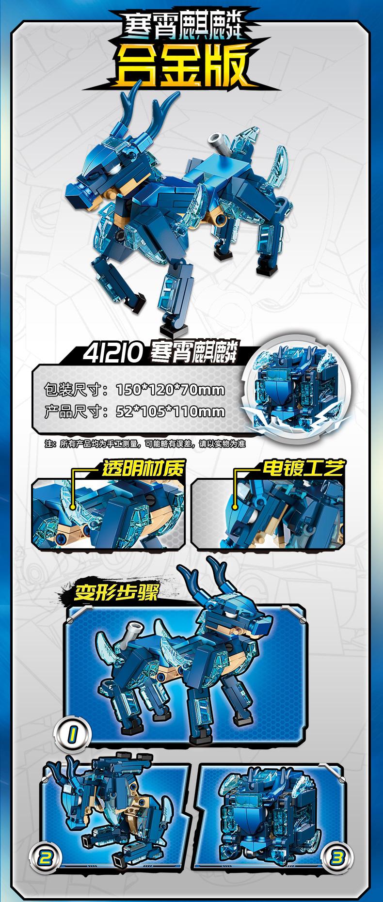 乐高男孩子机兽魔方直变积木霸王龙拼装益智力玩具恐龙机器人机甲详细照片