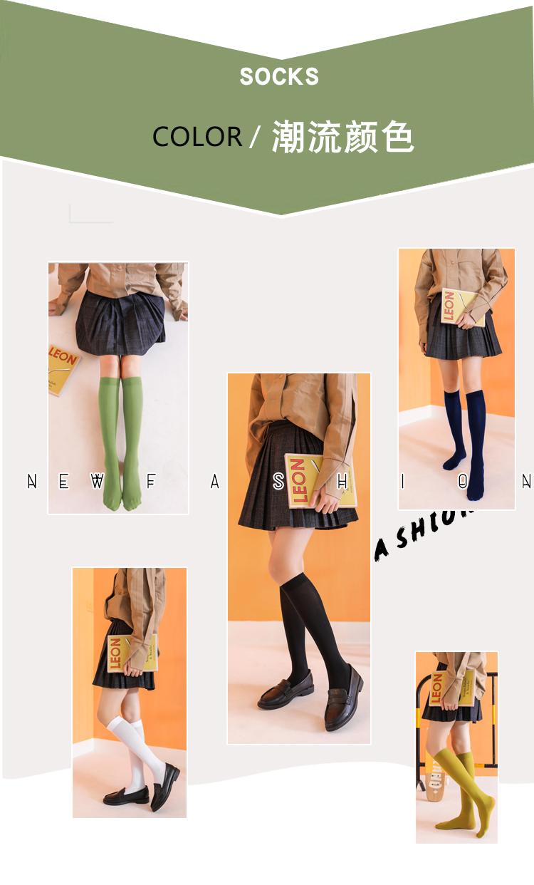 袜子女夏季薄款半筒丝袜防滑长筒袜半截及膝小腿袜春秋中筒制服详细照片
