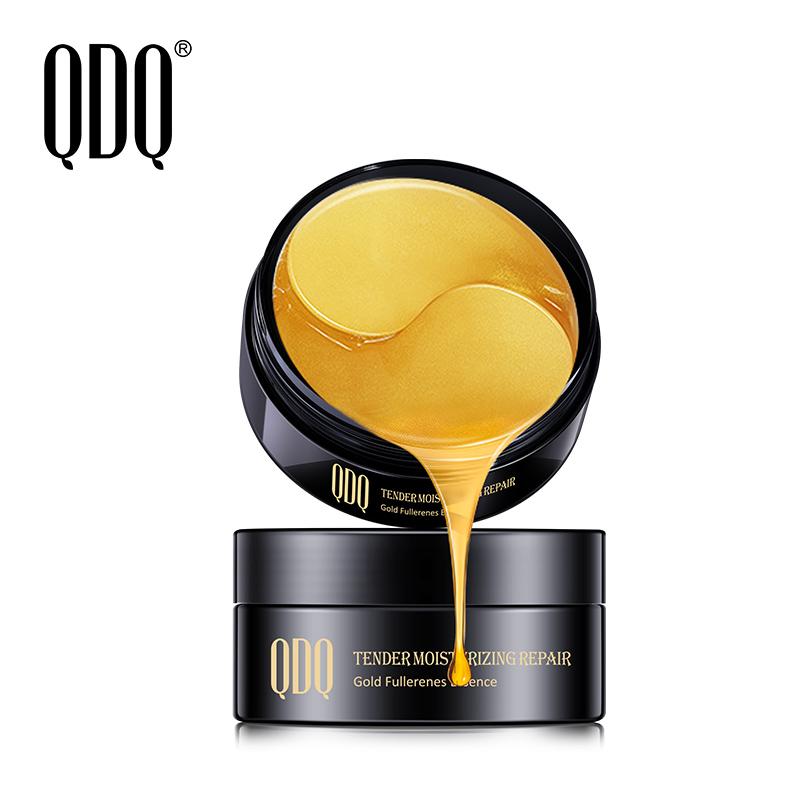 【第二件0元】QDQ眼膜淡化黑眼圈细纹 补水去眼袋消眼贴男女