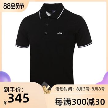 Armani/ armani классическая мужской бизнес POLO рубашка шахин модель отворот орёл печать тонкий короткий рукав T футболки, цена 5413 руб