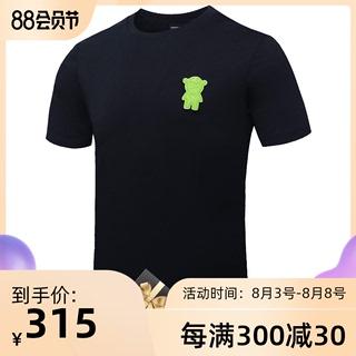 Armani/ armani мужской 2020 шахин модель EA съемный изменение медвежата знак тонкий круглый вырез с коротким рукавом T футболки мужчина, цена 5352 руб