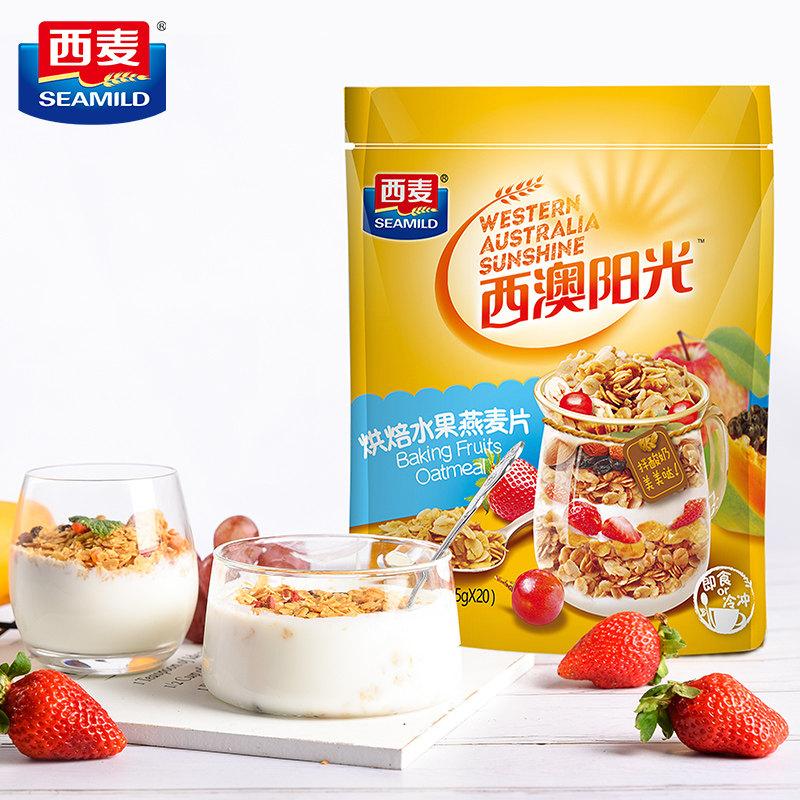 【西麦】燕麦片即食营养冲饮1000g