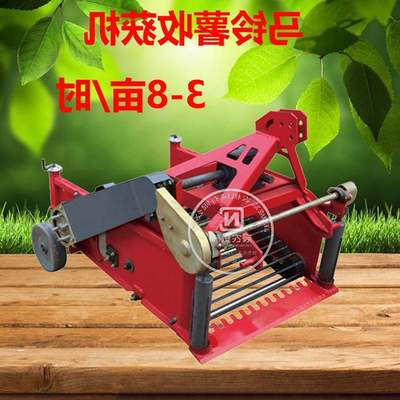 Strengthen sweet potato harvesting machine potato lily harvester planer consumption 地 收 收机 automatic distribution