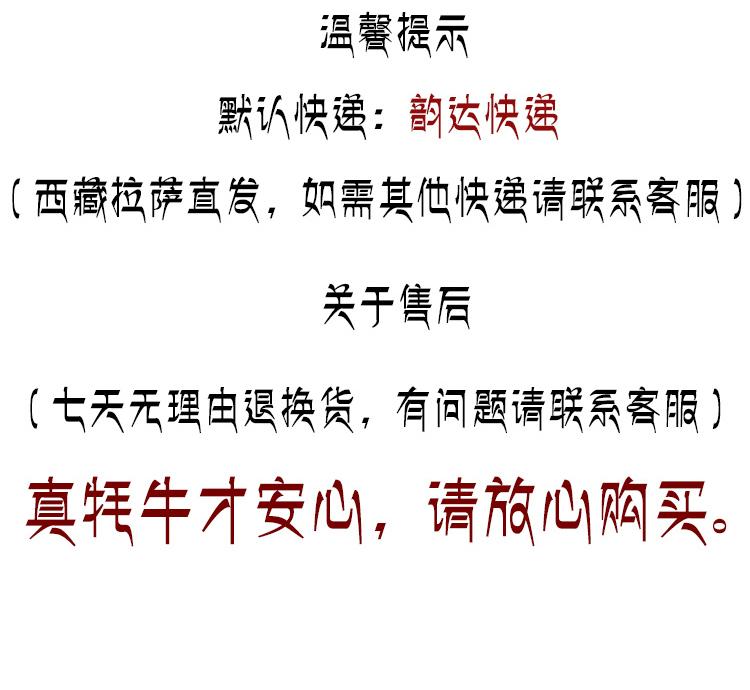 西藏特产 礼云阁 手撕风干牦牛肉干 250g*2袋 图9