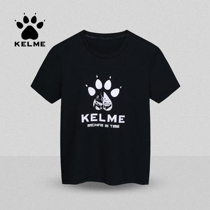 Kelme Kids 卡尔美 男童中大童短袖T恤(120-165cm码) 4色39元包邮