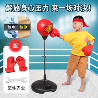 Детские боксёрские перчатки, груши,  Ребенок боксерские перчатки мешок с песком установите 3-4-7-12 лет ребенок вертикальный решение пресс упаковки в мешки домой мальчик игрушка, цена 1246 руб