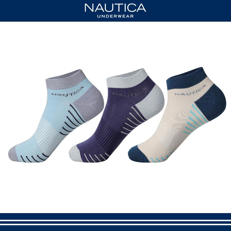 Nautica 诺帝卡 男式短袜 3双 天猫优惠券折后¥39包邮(¥59-20)