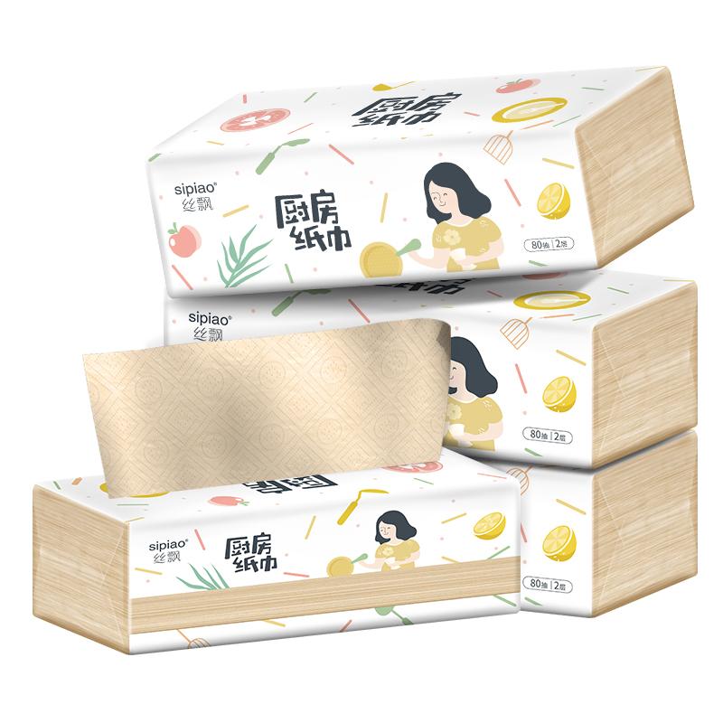 1包丝飘厨房用纸巾吸油纸吸水80抽取式懒人抹布擦油纸家用厨用纸