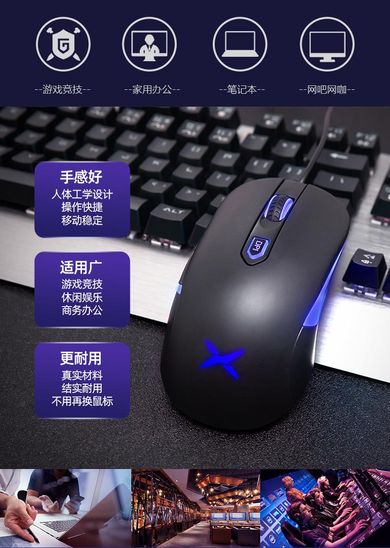 多彩T9pro單手鍵盤有線電競游戲專用英雄聯盟lol電腦左手小鍵盤 [免運✿貝貝海灘]