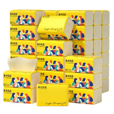 集木4层本色抽纸24包整箱实惠装卫生纸面巾纸抽取式无香木浆纸巾
