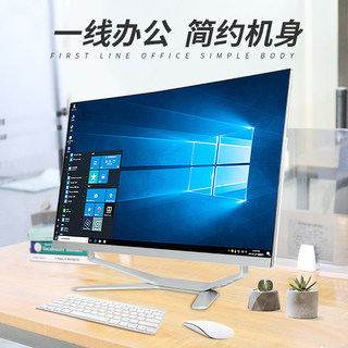 I5 ultra thin all-in-one computer 27 inch game unique chicken eating desktop host full set of mini home office soft routing high clear screen micro zero