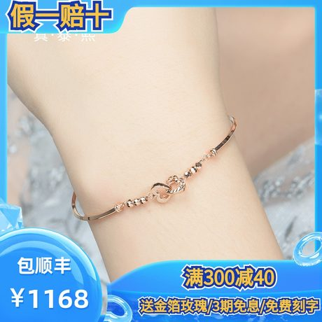 18K gold bracelet female thin staff K gold bracelet heart transfer bead genuine au750 rose gold color gold bracelet