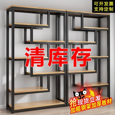 Iron book shelf floor multi-storey minimalist living room partition office decoration storage storage display shelf
