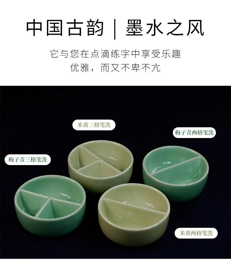 XuanTang space writing brush washer in ceramic large round writing brush washer from the inkwell four treasures brush painting calligraphy supplies