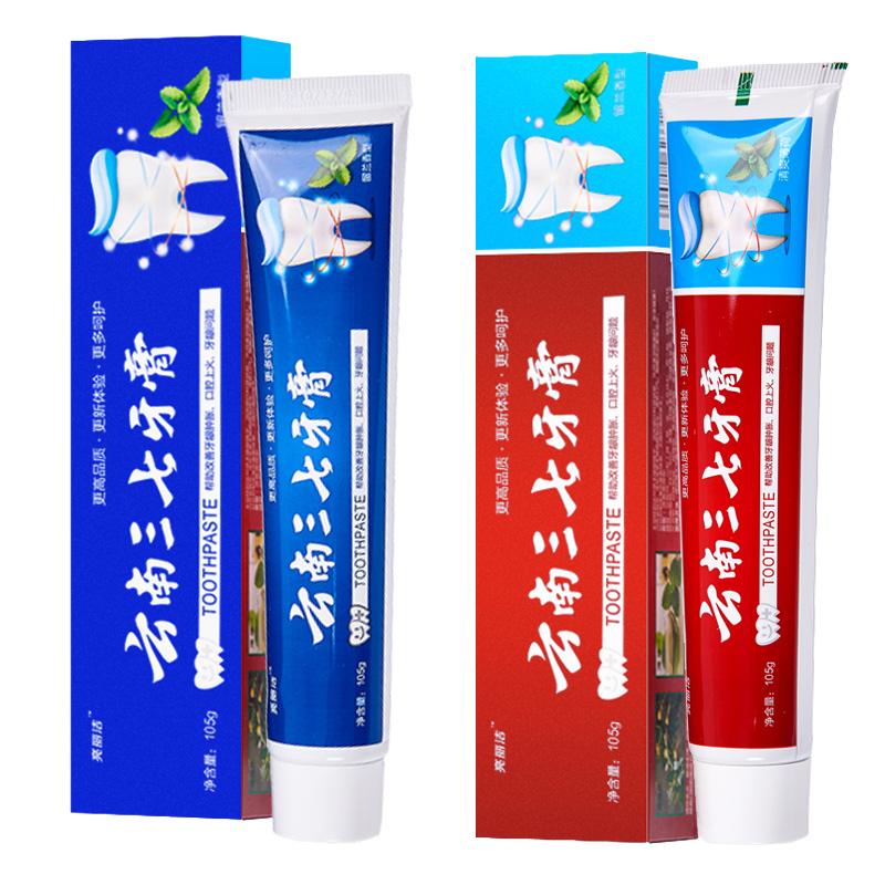 【云南三七】植物牙膏105gx2支