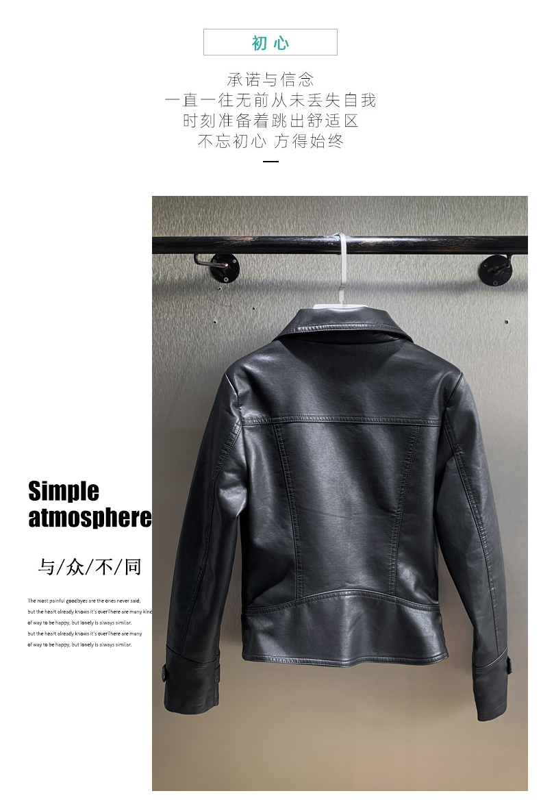 2020 autumn and winter new locomotive leather jacket short Korean version of hot drill lady yang air thin Mickey coat tide 37 Online shopping Bangladesh