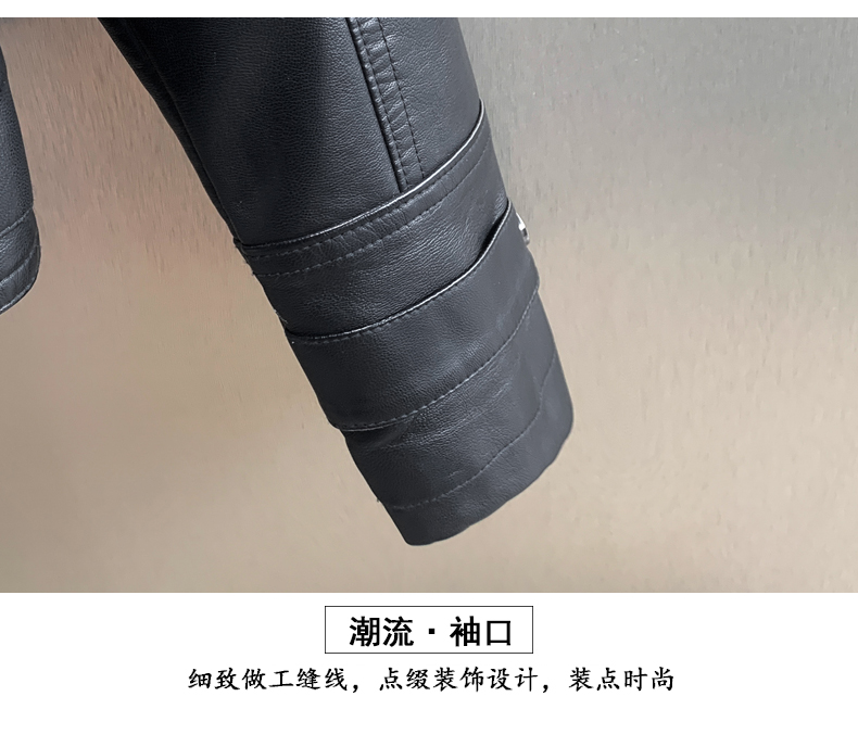 2020 autumn and winter new locomotive leather jacket short Korean version of hot drill lady yang air thin Mickey coat tide 42 Online shopping Bangladesh