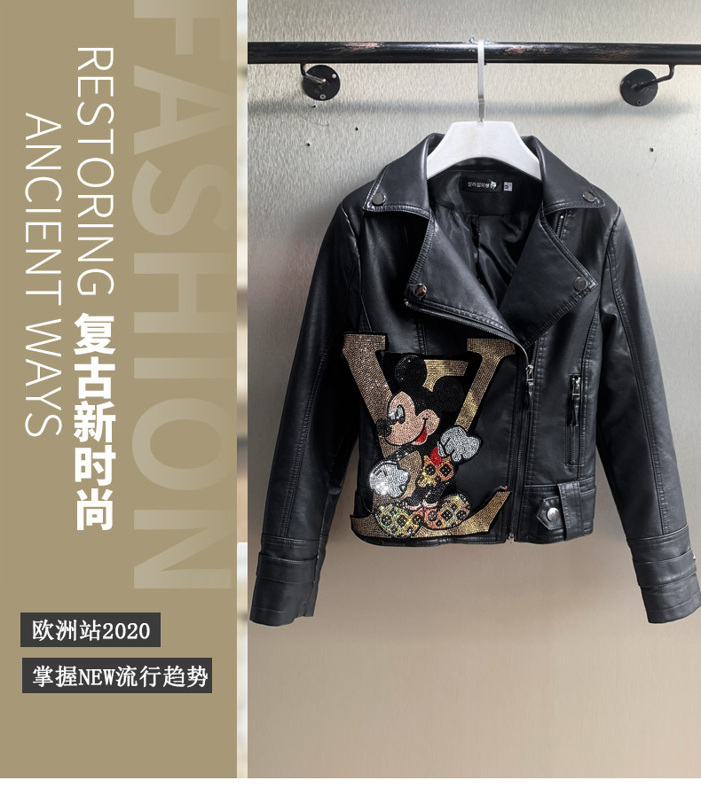 2020 autumn and winter new locomotive leather jacket short Korean version of hot drill lady yang air thin Mickey coat tide 30 Online shopping Bangladesh