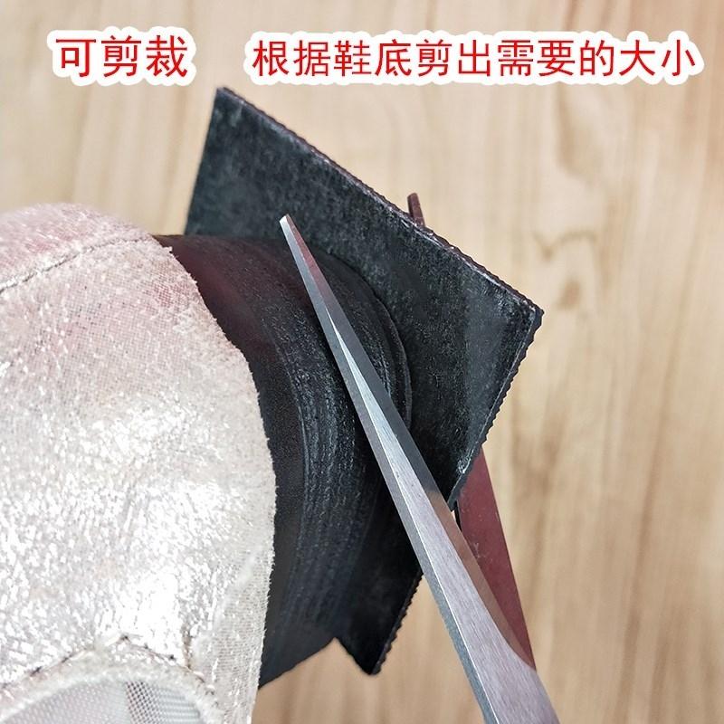 。消音高跟鞋垫鞋跟贴耐磨防滑贴粗跟鞋底静音贴橡胶加厚鞋后跟帖