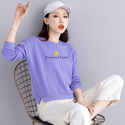 Sweater female spring and autumn thin section round neck long-sleeved loose CEC Korean version of the thin casual wild 气 洋 气 上 上