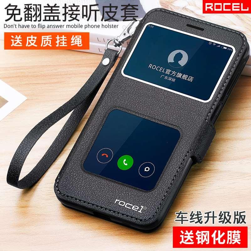 红米note3手机壳红米note2保护皮套红米note1s翻盖红米note防摔男