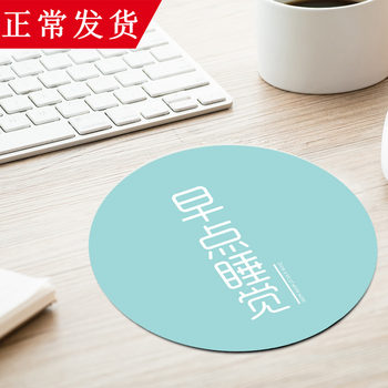 Round mouse pad cartoon cute creative trumpet custom advertising thicker notebook computer game animation