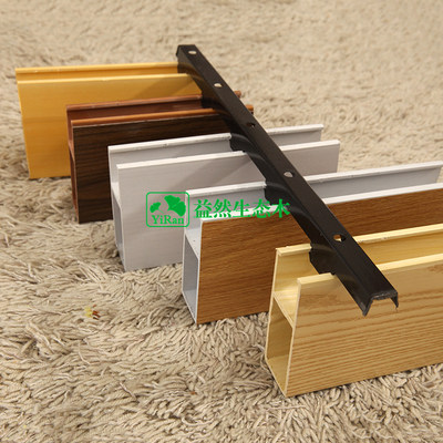 Ecological wooden ceiling ceiling U-type fastener square wood grain PVC aluminum square 玄 Grid corridor
