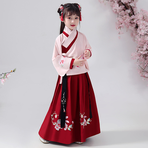 Childrens Ming made jacket skirt Han dress girls dress super immortal Chinese style girls Ru skirt Tang suit 12 year old ancient childrens clothing
