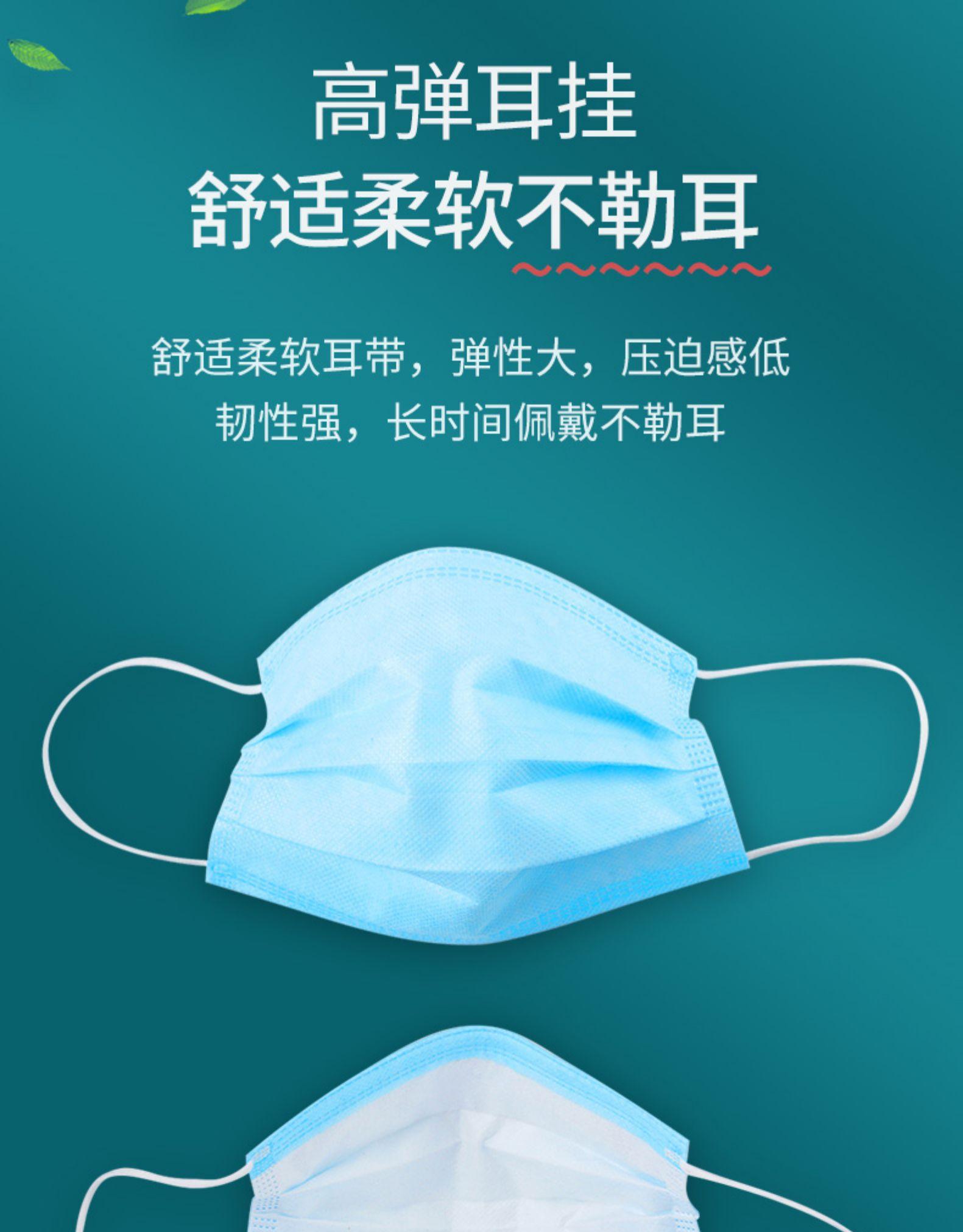 200只 云舒屋 医用外科口罩 一次性医护防护口罩 券后29.9元包邮 买手党-买手聚集的地方