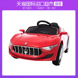 Maserati baby toy electric car gift