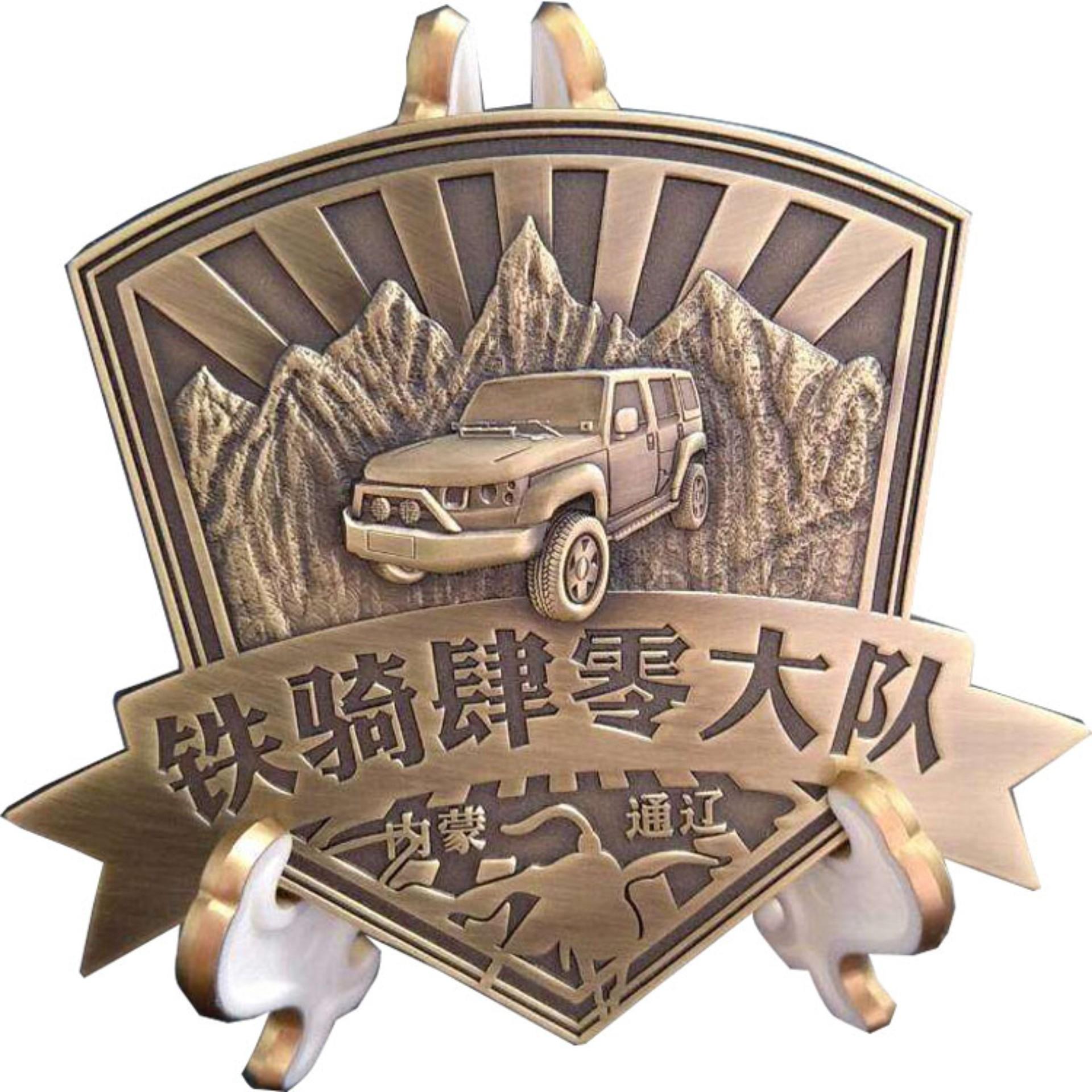 Bán nóng cho phép tùy chỉnh câu lạc bộ Che Youhui tùy chỉnh ký hiệu Câu lạc bộ Che Youhui huy hiệu tùy chỉnh đúc một dấu hiệu đặt hàng - Thiết bị đóng gói / Dấu hiệu & Thiết bị