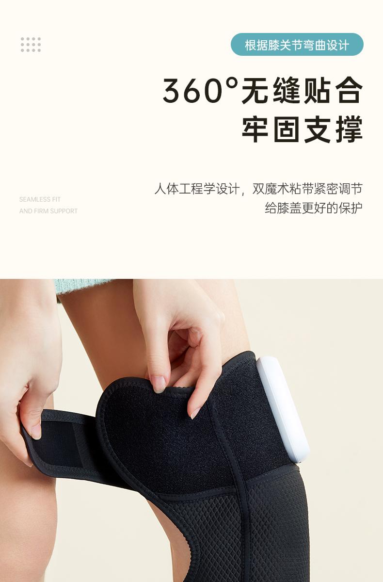 电加热护膝保暖膝盖关节疼痛神器男女士热敷按摩老寒腿充电式发热详细照片