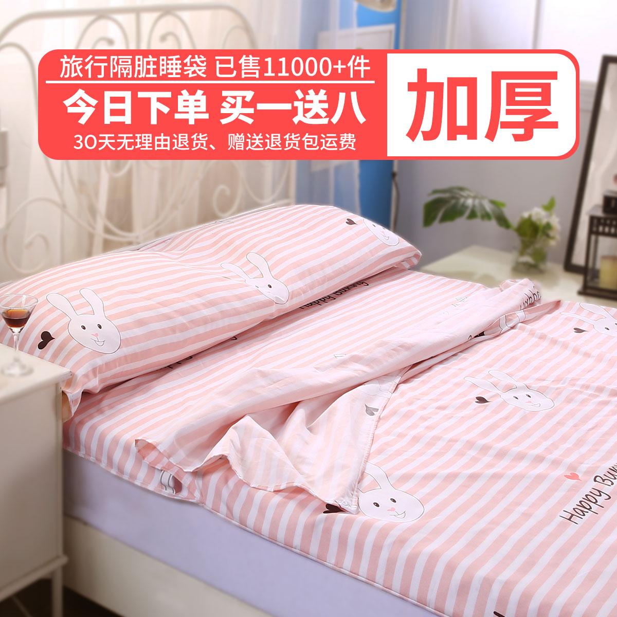 Du lịch dày công kinh doanh du lịch đơn đôi ngủ khách sạn khách sạn di động phân vùng bẩn túi ngủ mùa đông người lớn - Túi ngủ