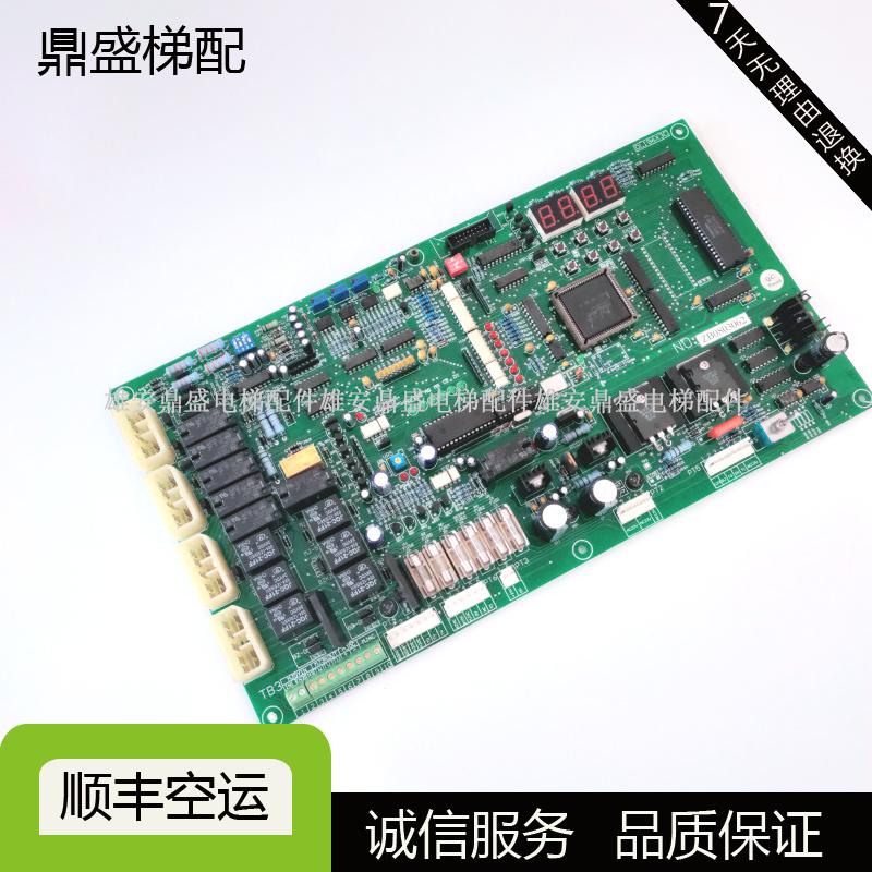 主板原装DL196196XX33C电梯现货电梯质保配件实物v主板ZB0803062