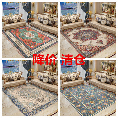 Clearance processing living room carpet coffee table mat home bedroom bedside blanket European American rural retro North European national wind