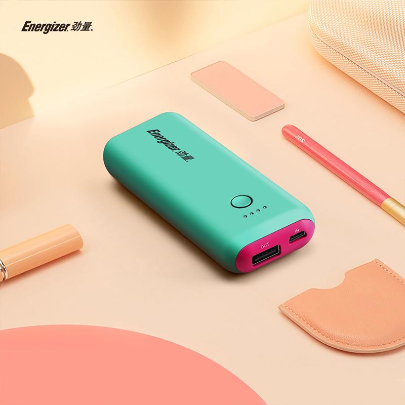 劲量/Energizer超薄小巧便携5000毫安充电宝苹果小米华为移动电源