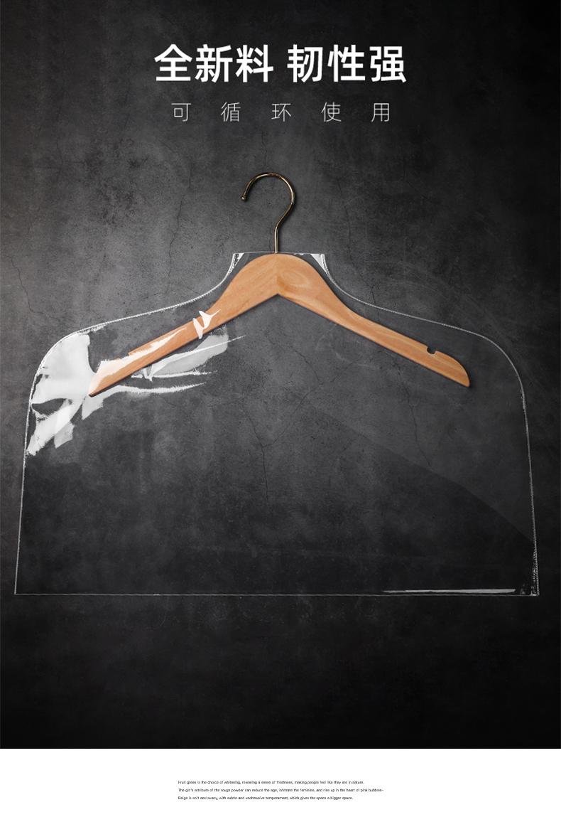 大衣防尘罩挂衣袋衣架套衣服罩子防尘袋纱的西装塑料透明套袋衣物详细照片