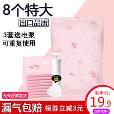 Bedding storage bag, vacuum compression bag, domestic down jacket, suitcase, special large clothing, cotton quilt thickening