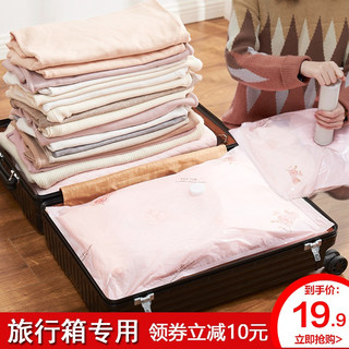 Vacuum storage compression bag cotton quilt special suits for everyone, 11 sets of thick and durable futon clothing