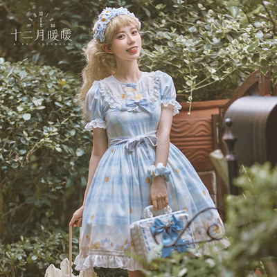 taobao agent 【Spot goods】December Warm, Shining, Warm and Warm, the same daisy diary dress, female embroidered skirt