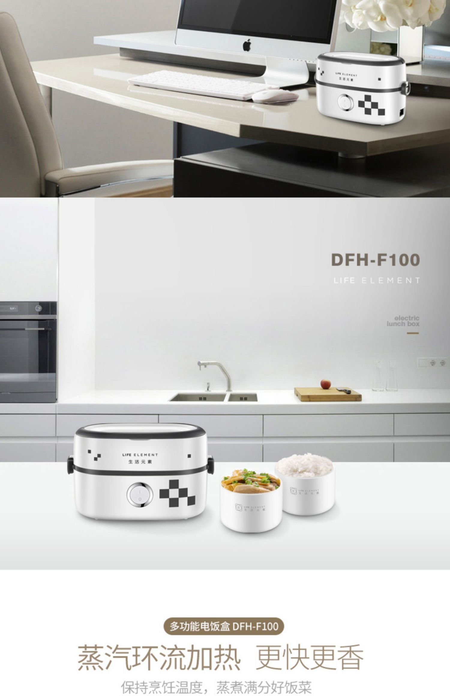 生活元素可插电加热自动保温饭盒上班族便携带饭热饭菜神器保温桶商品详情图