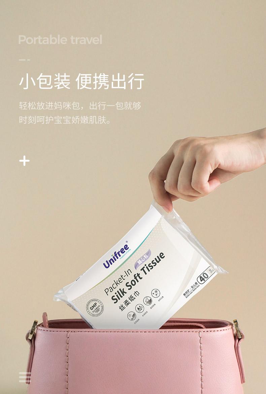 unifree日本进口婴儿抽纸5包 11