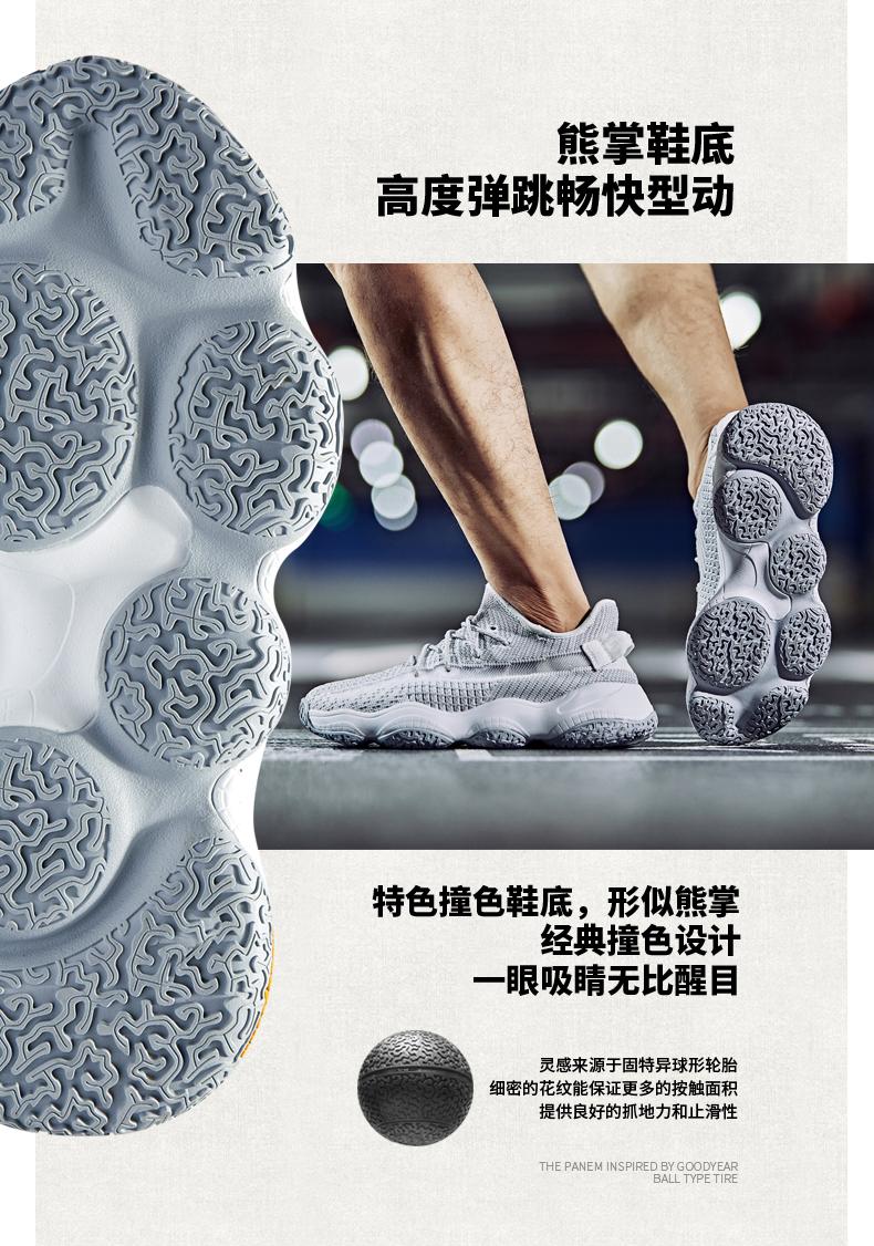 男、女40款可选 GOODYEAR 固特异 老爹鞋 休闲运动鞋 天猫优惠券折后¥98包邮(¥238-140)