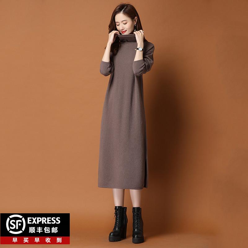 毛衣毛衫2019女士高领毛衣打底女中长款过膝纯羊裙加厚秋冬连衣裙
