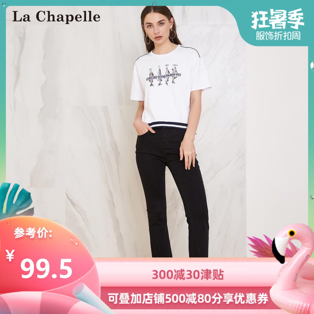 拉夏贝尔LaChapelle2019春季新款韩版印花上衣宽松百搭基础T恤女