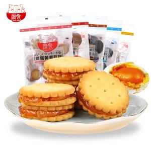 【拍5件】滋食蛋黄夹心饼干5大包