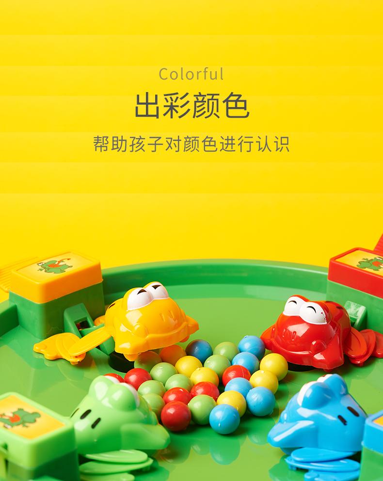 【抖音同款】大人小孩都爱玩的青蛙吃豆盘 5