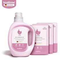 【贝德美旗舰店】婴儿酵素洗衣液1.2L