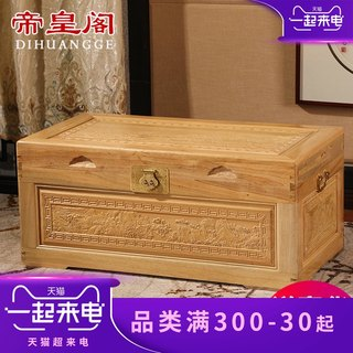 Camphor wood box rectangular calligraphy and painting box collection box large household full fragrant camphor wood solid wood storage wedding storage box